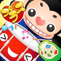 きゃりーぱみゅぱみゅ タップ+ 子供向け知育リズムゲーム無料 icon