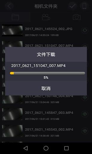 LuckyCam 2.0.0 screenshots 2