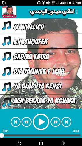 MP3 SADMA KBIRA GRATUIT MUSIC TÉLÉCHARGER