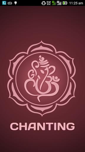 Lord Ganesha Chant