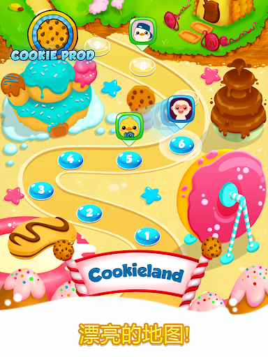 玩免費休閒APP|下載Cookie Clickers 2 app不用錢|硬是要APP