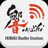 無料で話題のアニメ、声優系のラジオ番組が楽しめる 【 響 】 file APK Free for PC, smart TV Download