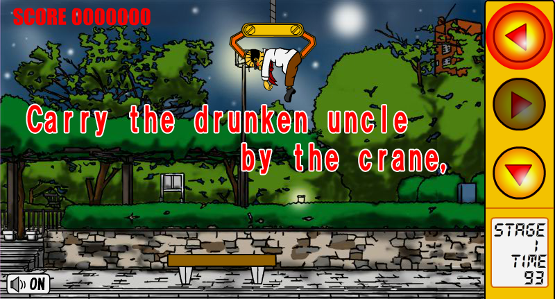 Drunken Crane- screenshot