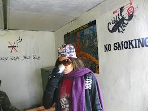 Photo: No Smoking