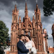 Svatební fotograf Mazko Vadim (mazkovadim). Fotografie z 23.05.2017