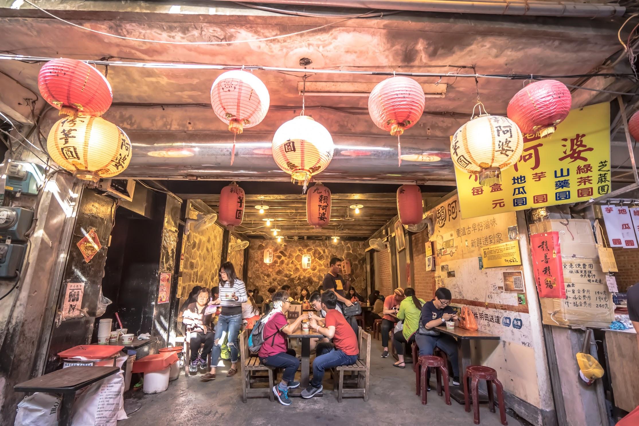 Jiufen Lai Ah Po Yu Yuan1