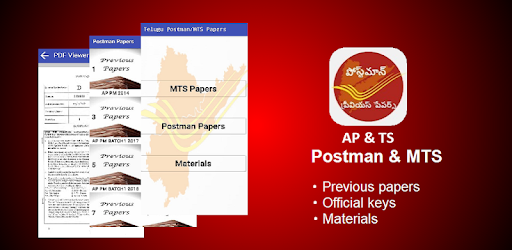 AP & TS Postman & MTS Previous papers