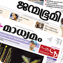 Malayalam NewsPapers Online icon