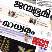 Malayalam NewsPapers Online