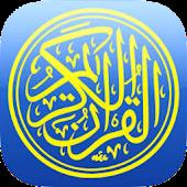 Furqan Application