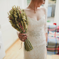 Wedding photographer Rob Grimes (robgrimesphotog). Photo of 12.10.2016