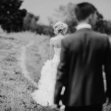 Wedding photographer Natalya Strelcova (nataly-st). Photo of 01.10.2017