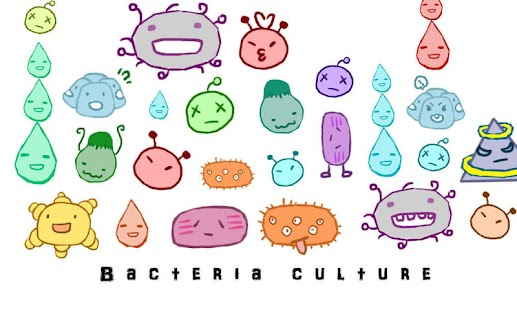 Bacterial Culture Incubator Screenshot