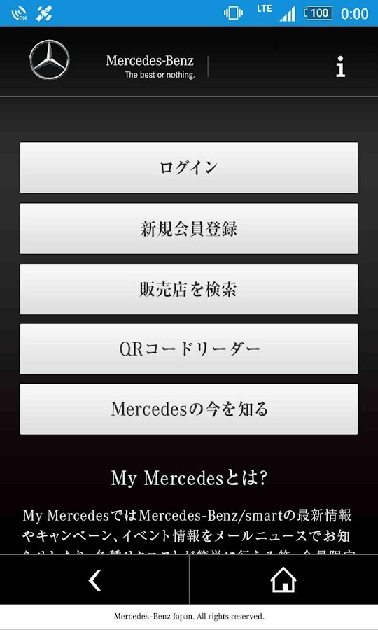My Mercedesアプリ- screenshot