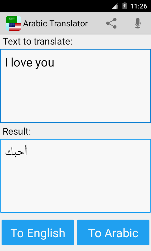 Life Quotes In Arabic With English Translation Alluring Arabic English Translator  Android Apps On Google Play