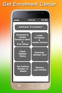 Enrollment & Update For Aadhar Card - náhled