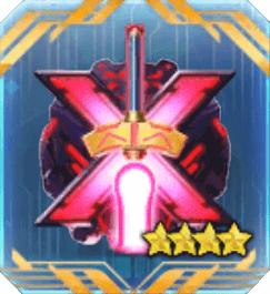 星断ちの邪聖剣