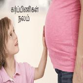 PregnancyNalam
