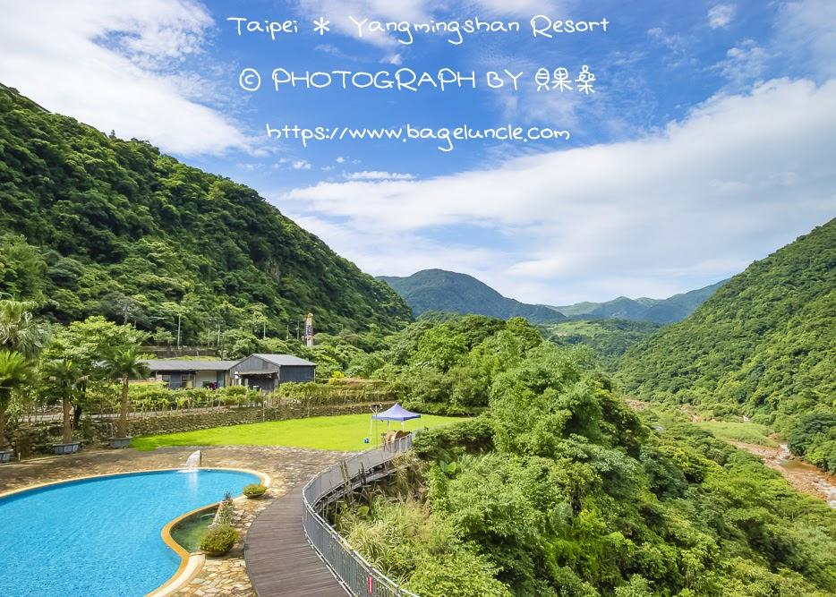 【住宿】金山溫泉會館- 「陽明山水渡假會館」  泡湯、美景一次擁有!