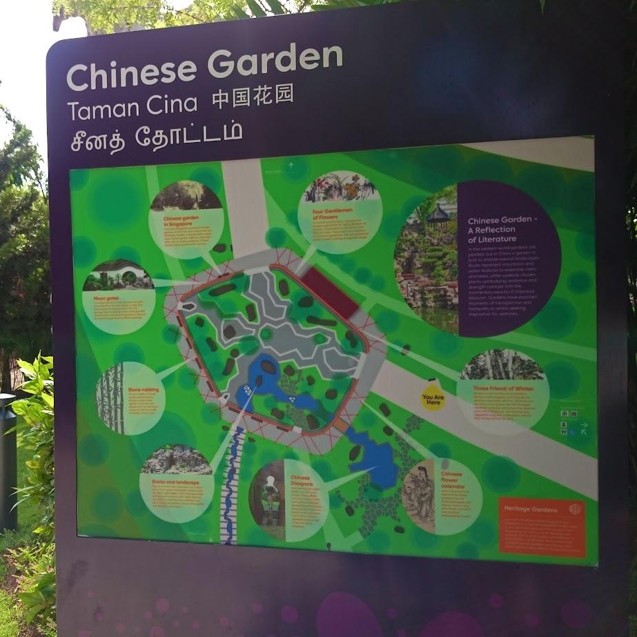 Garden By The Bay Meadow mjda in singapore: gardensthe bay and marina bay sands – mjda