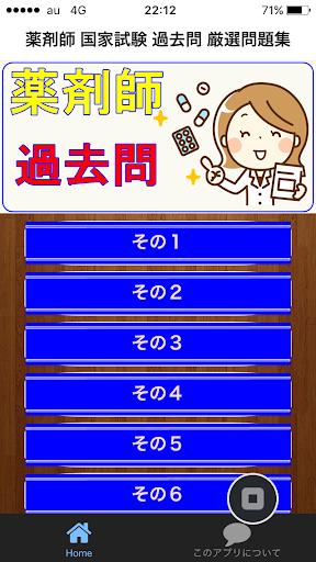 限界記憶Lv99 - Google Play の Android アプリ