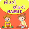 Gujarati Baby Names download