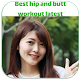 Download Latest 2018-2019 butt and hips workout For PC Windows and Mac