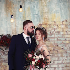 Wedding photographer Irina Petrova (IrinaPetrova1105). Photo of 26.04.2018