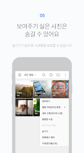 Foto Gallery APK Download For Android 5