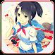 High School Yandere ( ヤンデレ) Anime Simulator  2k19