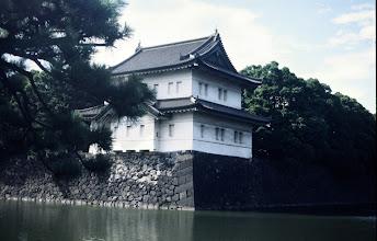 Photo: Tokyo Kaiserpalast