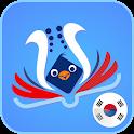 Lyrebird: Learn KOREAN icon