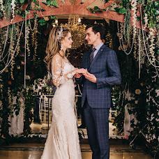 Wedding photographer Svetlana Nevinskaya (nevinskaya). Photo of 16.03.2018