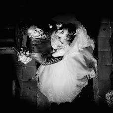 Wedding photographer Alex Cruz (alexcruzfotogra). Photo of 26.04.2018