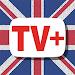 TV Listings Guide UK - Cisana TV+ icon