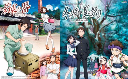 El estudio Pony Canyon produce 2 cortos anime para promover la prefectura de Saga