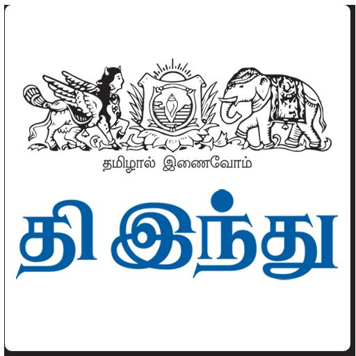The Hindu Tamil News, Chennai News - Apps on Google Play