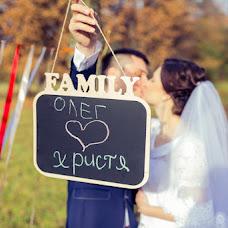 Wedding photographer Feliks Dzusenko (trinidat). Photo of 25.11.2014