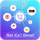 How to Get Call History of any Number Call Detail Download for PC Windows 10/8/7