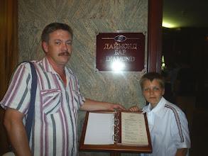"""Photo: 2005. Отель """"Золотое кольцо"""" А я здесь: Работающая система: http://alekseybiz.blogspot.ru/ Сайт команды FLAGMAN: http://flagmannk.blogspot.ru/ Блог по формированию личной позиции: http://alexnazarenko.blogspot.ru/"""