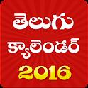 TELUGU CALENDAR 2016 SRBOOKS icon