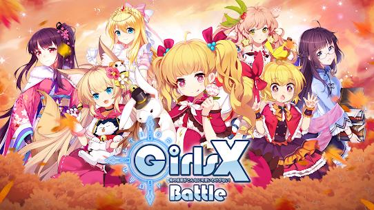 Girls X Battle MOD (Unlimited Money) 6