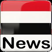 All Yemen Newspaper | Yemen News