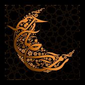 Kerala Ramadan 2015