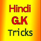 Hindi GK Tricks 2019 Android APK Download Free By Sikho Or Sikhao