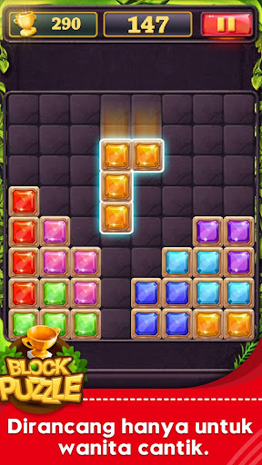 Block Puzzle Jewel 31.0 screenshots 1