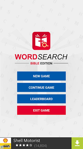 Bible Word Search Puzzle Game Screenshot