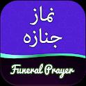 Namaz e Janaza(Funeral Prayer) icon