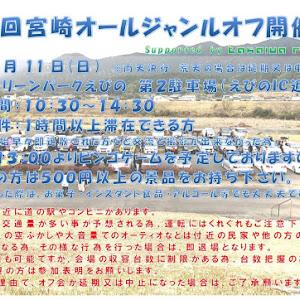 スイフトスポーツ  zc31s  1型 スイフトスポーツ H19のカスタム事例画像 鈴まささんの2019年08月10日10:22の投稿