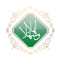 Thailand Muslim Friendly icon